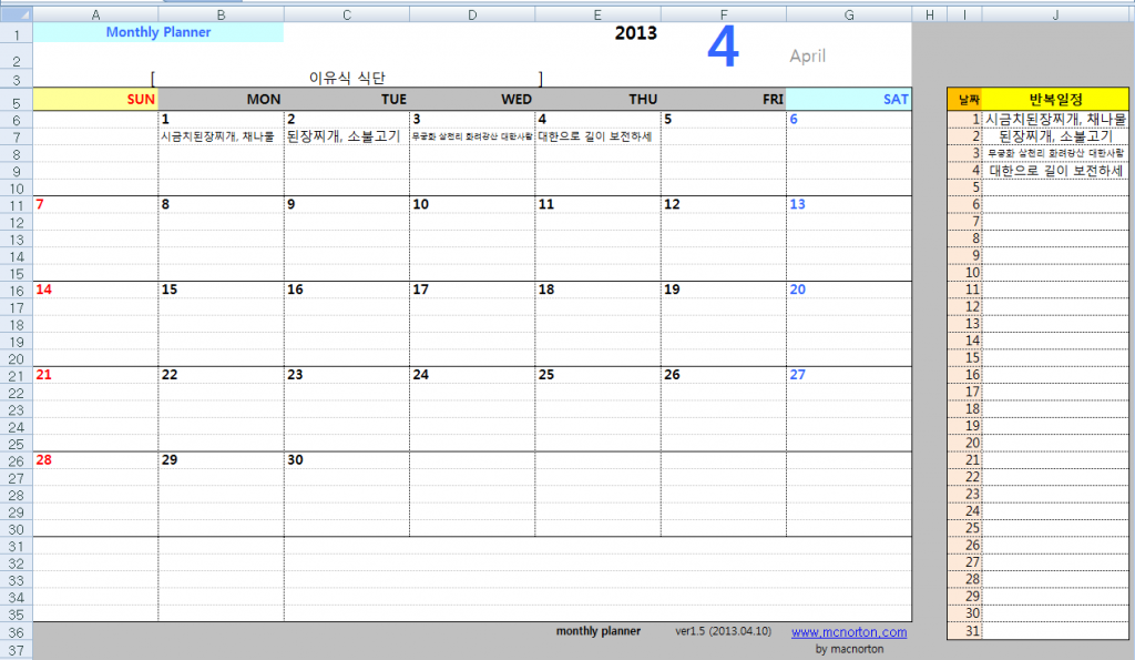 monthly_planner_16-1024x595.png